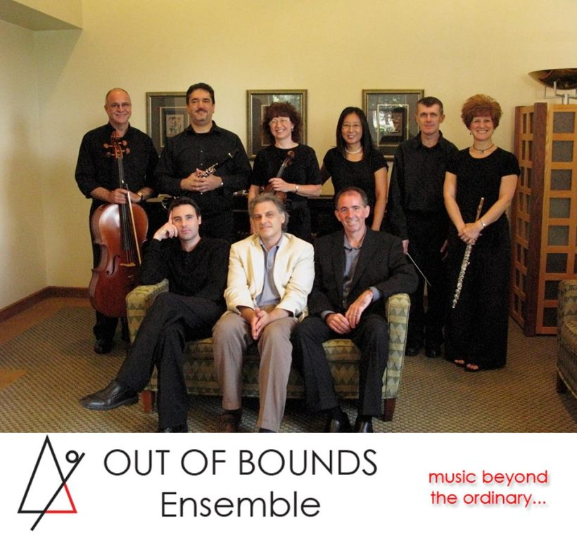 Standing, left to right: Nick Lampo - cello, Reese Manceaux - clarinets, Judy Meister - violin, Tomoko Deguchi - piano, Geoff Whitehead - conductor, Amy Orsinger-Whitehead - flute. Seated, left to right: Leonard Mark Lewis - piano/composer, Craig Bove - composer, Ronald Keith Parks - composer